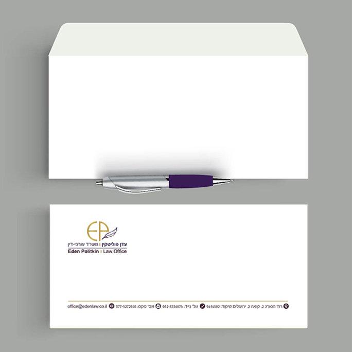 עיצוב ניירת עסקית לעורכת דין