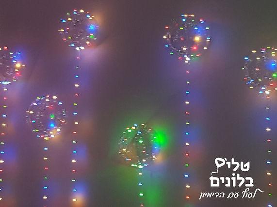 בלוני אורות