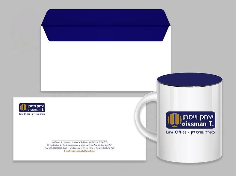 עיצוב לוגו ושפה גרפית לעורך דין
