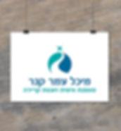 עיצוב לוגו למאמנת לקריירה