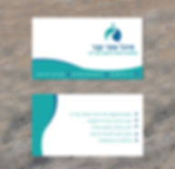 עיצוב כרטיס ביקור ולוגו למיכל עמר.jpg