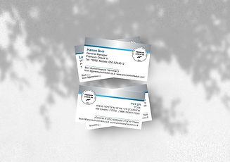 עיצוב כרטיס ביקור --לפרימיום צ'ק אין.jpg