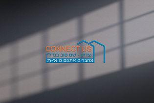 עיצוב לוגו על קיר.jpg