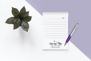 עיצוב נייר ממו ולוגו