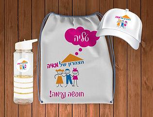 מעיצוב לוגו על מוצרים