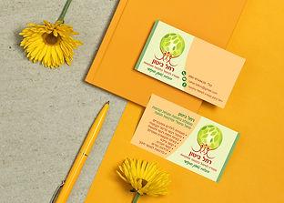 עיצוב כרטיסי ביקור למטפלות