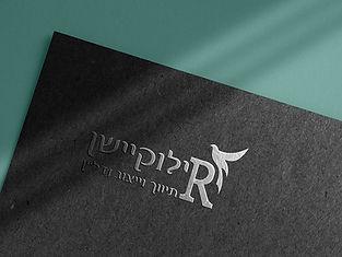 עיצוב לוגו לרילוקיישן