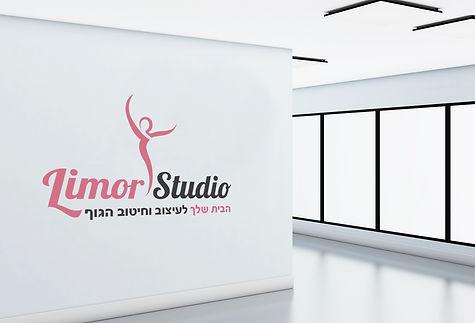 עיצוב לוגו ללימור - עיצוב וחיטוב הגוף.jp