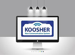עיצוב לוגו ל-KOOSHER