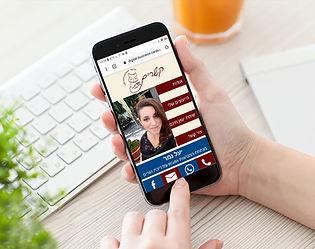 כרטיסי ביקור דיגיטליים - יעל.jpg