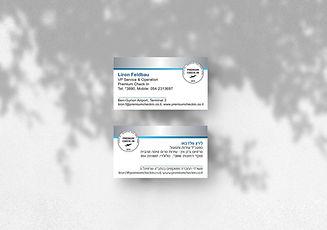 עיצוב כרטיס -ביקור לפרימיום צ'ק אין.jpg