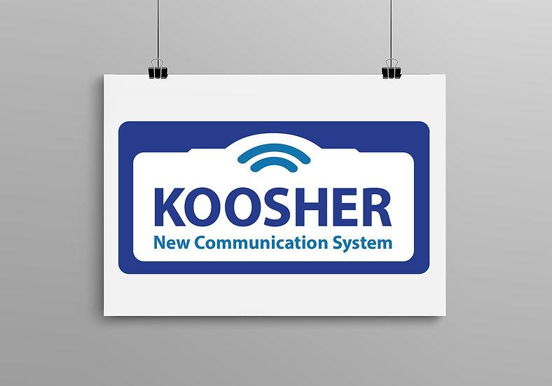 עיצוב לוגו לחברה לאינטרנט כשר