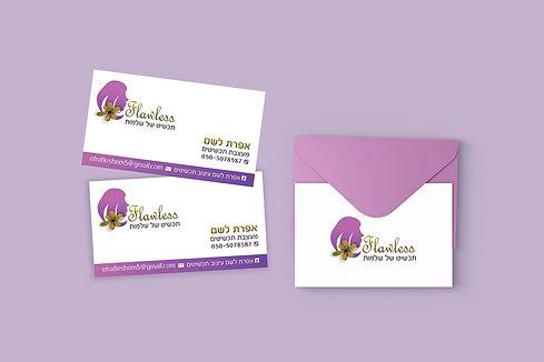 עיצוב לוגו לעסק תכשיטים
