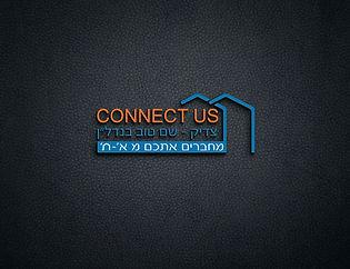 עיצוב לוגו על קיר1.jpg