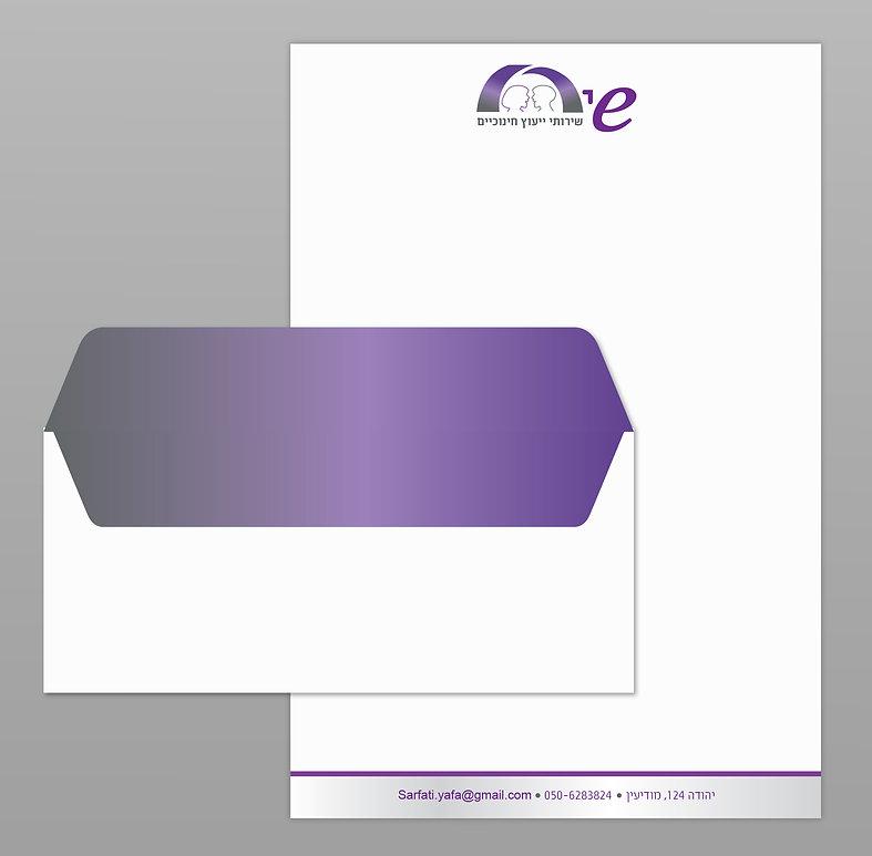 עיצוב ניירת עסקית ליועצת חינוכית