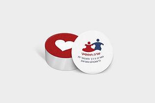 עיצוב לוגו ליועצת זוגית