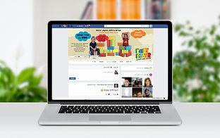 עיצוב קאבר לפייסבוק לקוביבלוקס