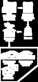схема доставки моб.png
