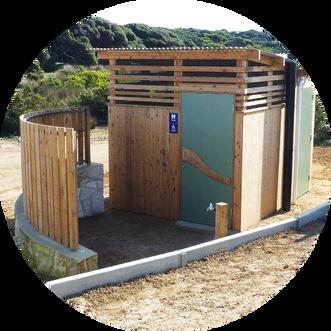 Hanson Bay Facilities