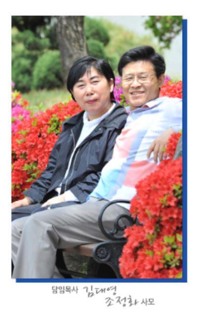 김대영조정화 사진.JPG