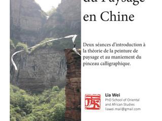 Art et archéologie du paysage en Chine - Séances les 5 et 12 mars