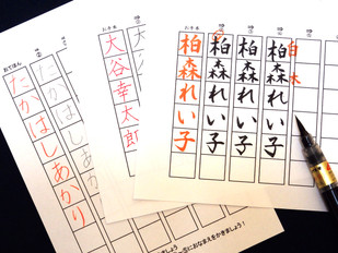 次回9/27(日)のての市で、筆耕アーティスト・道口久美子さんのミニイベントを開催します!
