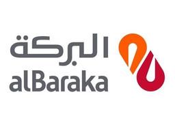 خصم للعاملين ببنك البركة مصر