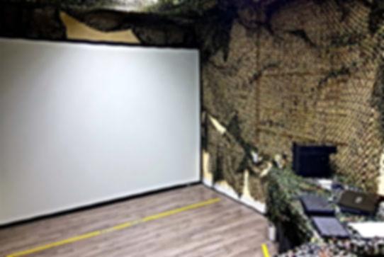 Our Virtual Shooting Range