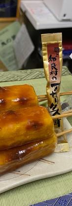 長寿団子(サンプル)