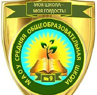 школа 9_Соликамск.jpg