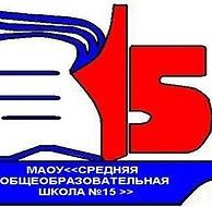 школа 15_Соликамск.jpg