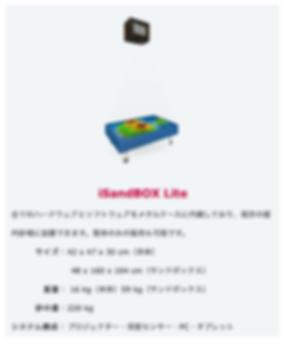 スクリーンショット 2019-03-01 19.34.02.png