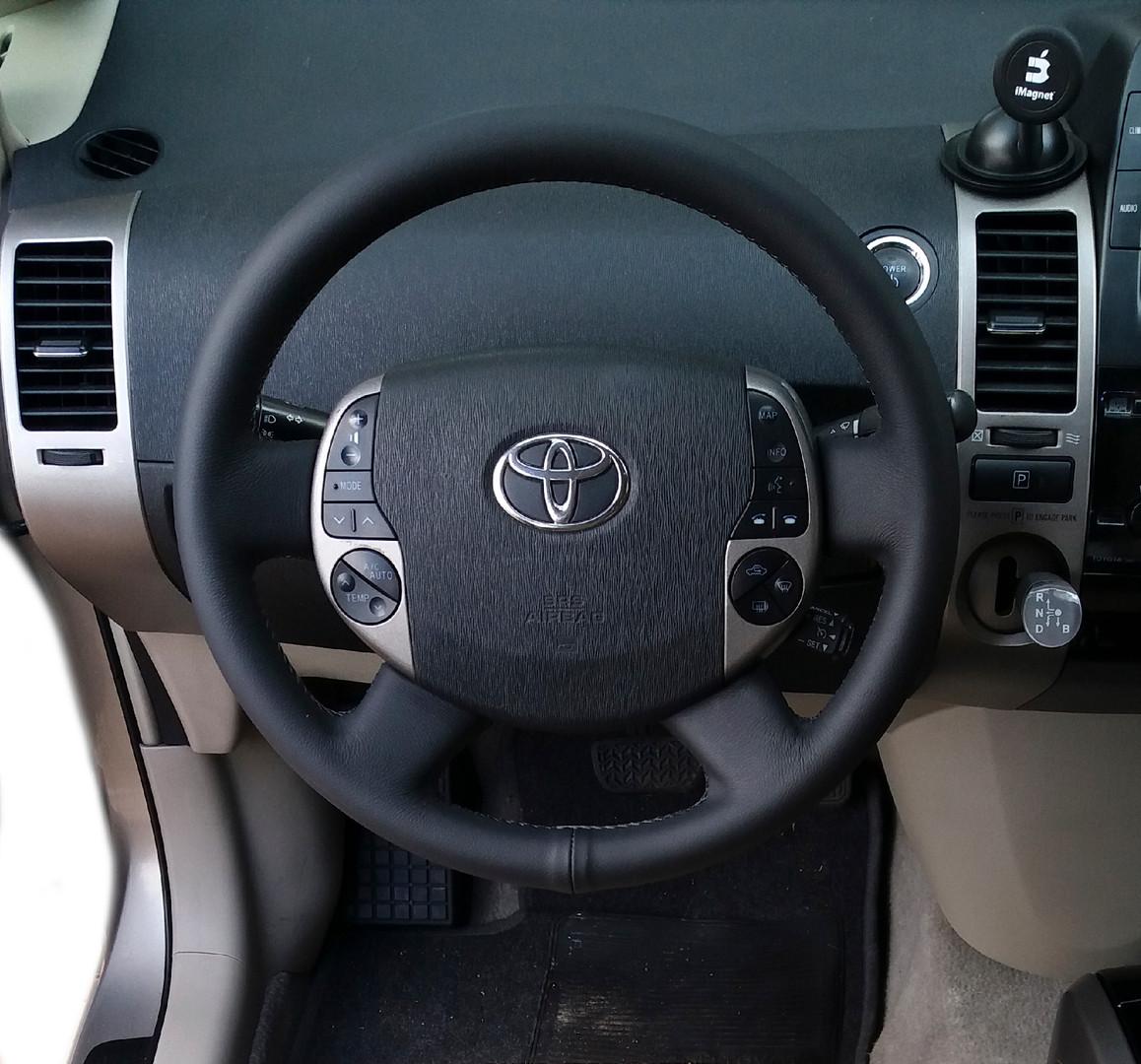 Toyota Pryus 2009