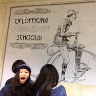 CICLOFFICINA