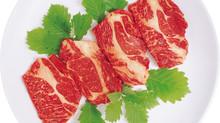 Немного из истории о мясе
