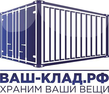 Логотип_ВашКлад_скр (2).jpg