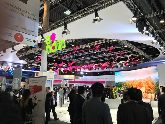 "Musings from Mobile World Congress 2017 - ""A Lot of Technology – Not A Lot of Innovation"""