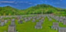 岡山市営上道墓園