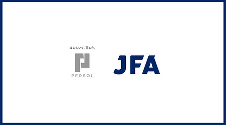 PERSOLホールディングス_JFA.png