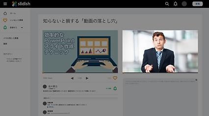 スクリーンショット 2020-10-06 17.54.37.png