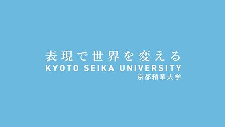 seika_top