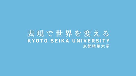 KYOTO SEIKA UNIV.
