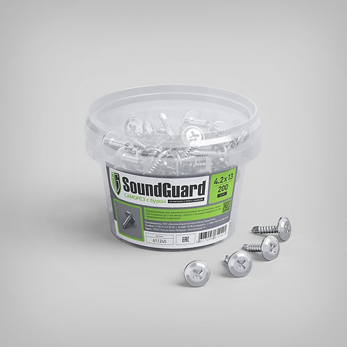 Саморезы SoundGuard с буром 4,2х13 (200 штук)