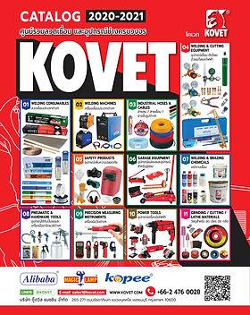 Catalog cover 2020-min.jpg