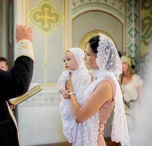 Таинство крещения. Сакральный смысл