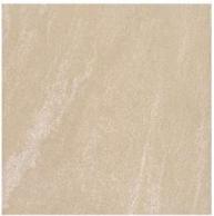 Sandstone Beige.PNG