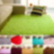lavado de alfombras en Narvarte