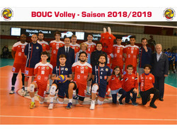 PHOTO OFFICEL MAIRE 2018 2019