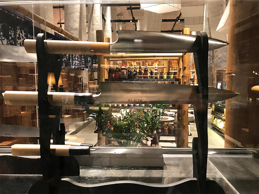 Restaurant display