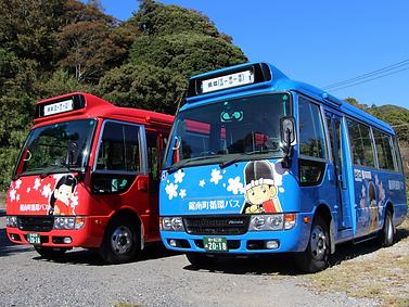 循環バス.png